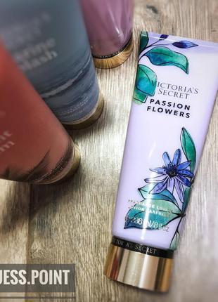 Лосьон, крем для тела passion flowers