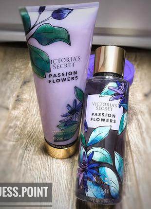 Набор спрей, мист, парфюм, лосьон passion flowers