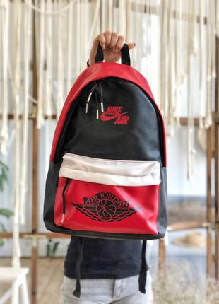 Разноцветный вместительный рюкзак nike air