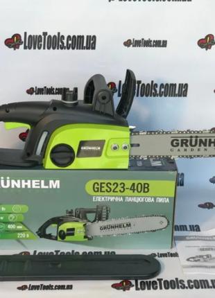 Електропила цепная Grunhelm GES 23-40B