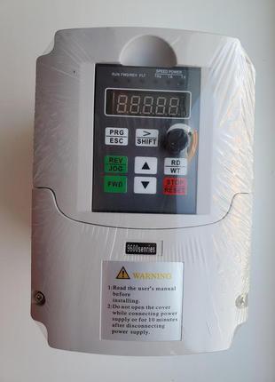 Однофазний 220В 3квт частотний преобразователь перетворювач инвер