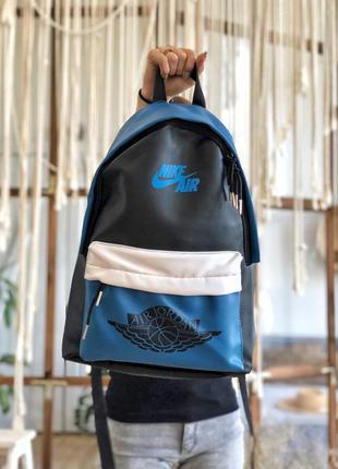 Классный разноцветный рюкзак nike air