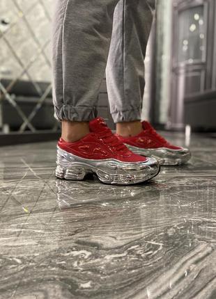 Женские крутые кроссовки adidas raf simons red silver metallic.
