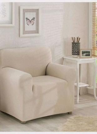 Чехол на кресло Турция универсал разные