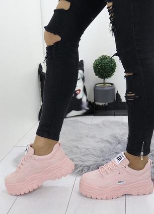 Новые шикарные женские розовые кроссовки