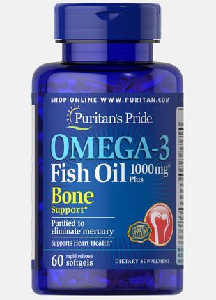 Омега 3, рыбий жир, Omega 3 , USA