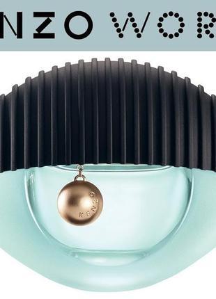 👁kenzo world eau de parfum👁 парфюмированная вода тестер 75мл