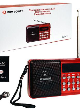 Колонка радио Mp3 MRM-Power KK62
