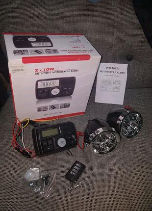 Мото Акустика / магнитола на скутер / сигнализация USB радио AUX