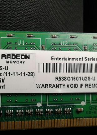 Оперативная память DDR2 DDR3 для ПК и ноутбучная