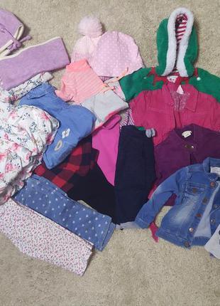 Большой пакет деми одежды для девочки 9-18 месяцев