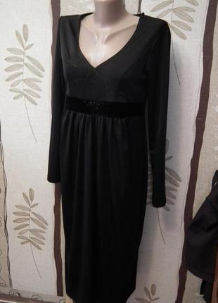 Вечернее платье с завышенной талией мармелад