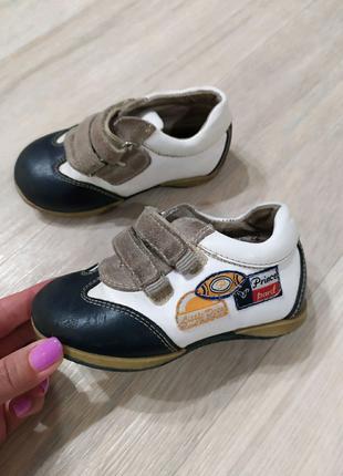Кроссовки кожаные 22 размер 14 см кеды туфли