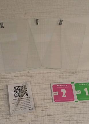 Стекло для Xiaomi Redmi Note 8/Note 8 pro