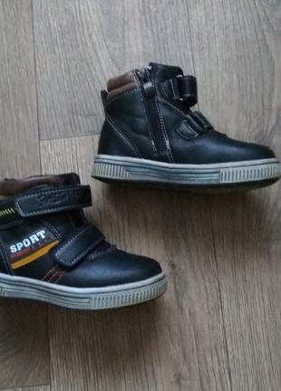 Ботинки деми размер 25 стелька до 16 см
