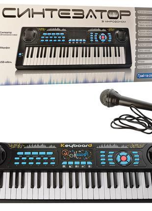 Синтезатор пианино детское 5499, 70 см, 54 клавиши, микрофон, зап