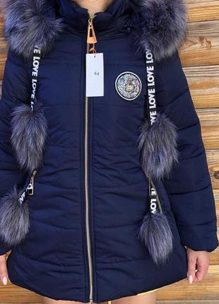 Классическое зимние пальто прямого кроя. очень практичная и уд...