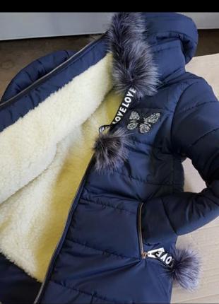 Зимняя куртка для девочки подростка рост 134 140,146, 152 утеп...