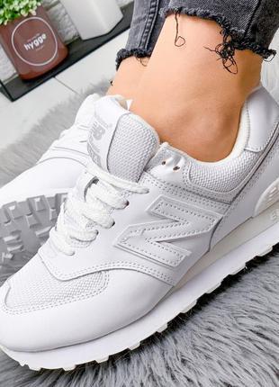 Натуральные кроссовки