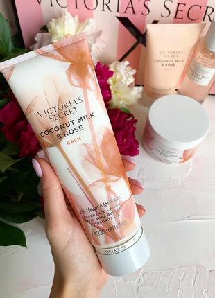 Лосьон для тела victoria's secret coconut milk & rose оригинал...