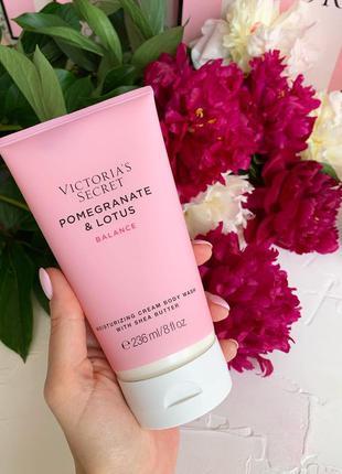 Гель для душа victoria's secret pomegranate & lotus оригинал, ...
