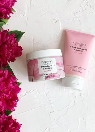 Набор victoria's secret pomegranate & lotus оригинал скраб гел...
