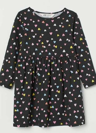 Трикотажное платье для девочки h&m