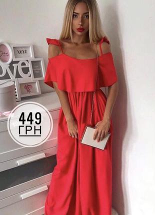 Красный длинный сарафан воланы платье с