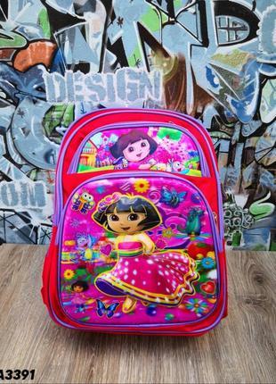 Детский рюкзак  3d картинка ,ортопедическая спинка.