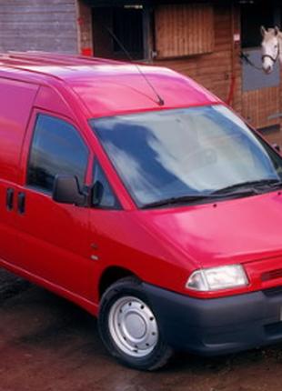 Разборка Peugeot Expert Авторазборка Пежо Эксперт Запчасти СТО