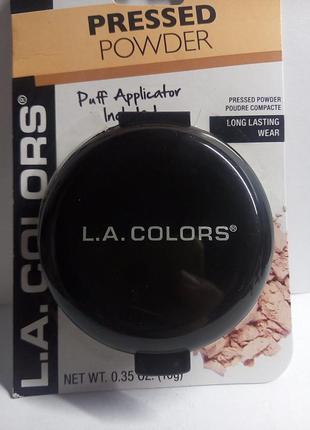 Пудра l.a. colors pressed powder