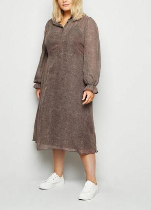 Шифоновое платье-рубашка миди с пышными рукавами и животным пр...