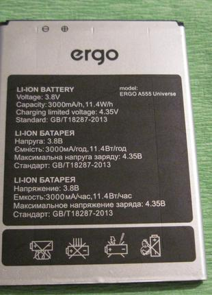 АКБ для Ergo A555 б/у, оригинал