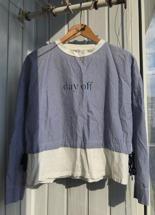 Супер блузка/рубашка в полоску