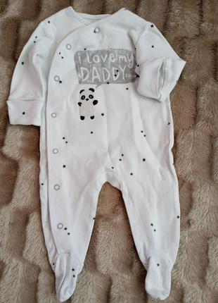 Чоловічок Next baby 0-3 м/Человечек 0-3 м