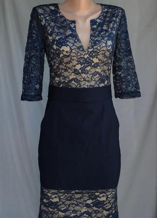 Платье вечернее синее гипюровое на бежевой подкладке.