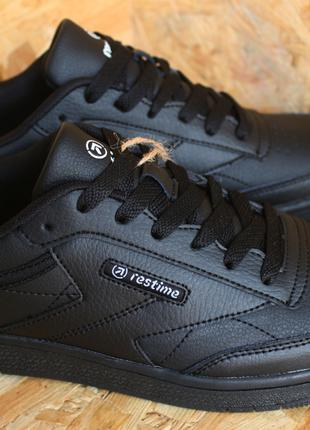 Кроссовки мужские черные кожаные кеды