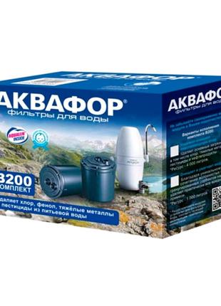 Аквафор b200 сменные картриджи для фильтра Модерн