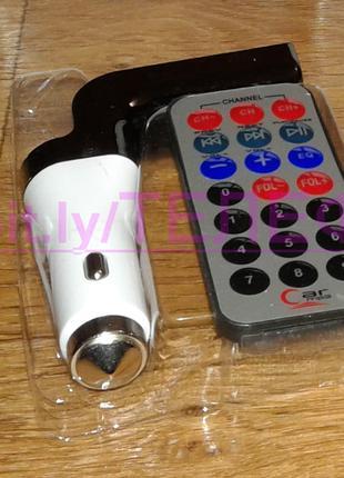 Трансмитер FM MOD 981 8006 FM-модулятор с зарядкой для телефона