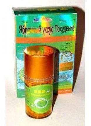 Яблочный Уксус Для Похудения 10 Капсул На Растительных Экстрактах