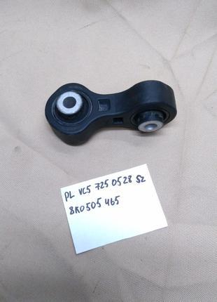 Тяга стабилизатора задн.л/п AUDI A4-8, Q5 07-