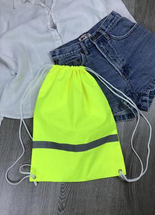 Рюкзак мешок для сменки