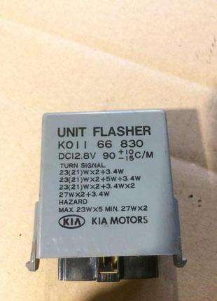 Реле поворотов Kia (k01166830)