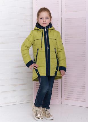 Детская Демисезонная Куртка Олива Для Девочек 7-11 Лет Р. 30-38