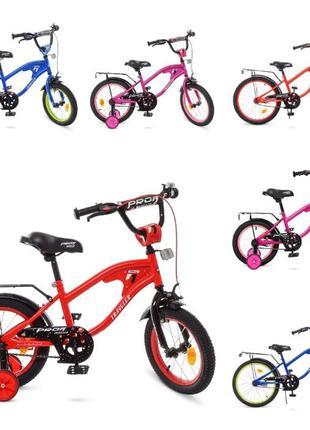 Велосипед детский PROF1 TRAVELER 14, 16, 18, 20 дюймов СКИДКА