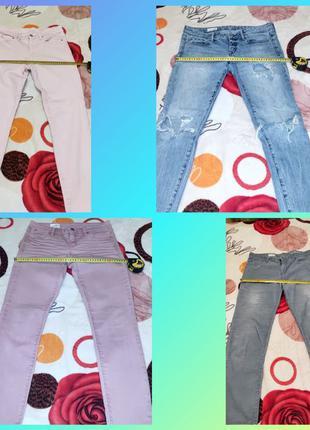 Джинсы GAP Размер 26 27 28 S M брюки штаны бойфренды Diesel H&...