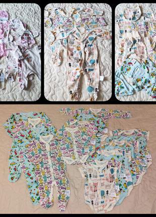 Вещи одежда для новорожденных девочку мальчика 0 3 6 9 12 меся...