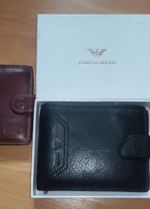 Кошелек портмоне холдер ключница визитница бумажник гаманець