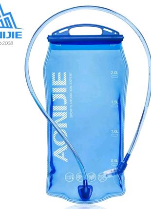 М'яка бутилка (ємність) для питтєвої води.