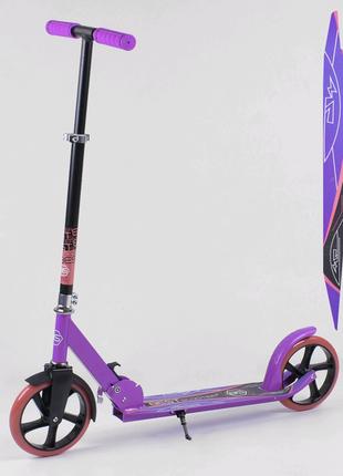 Best Scooter Городской складной Самокат